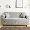 sofa cover 24