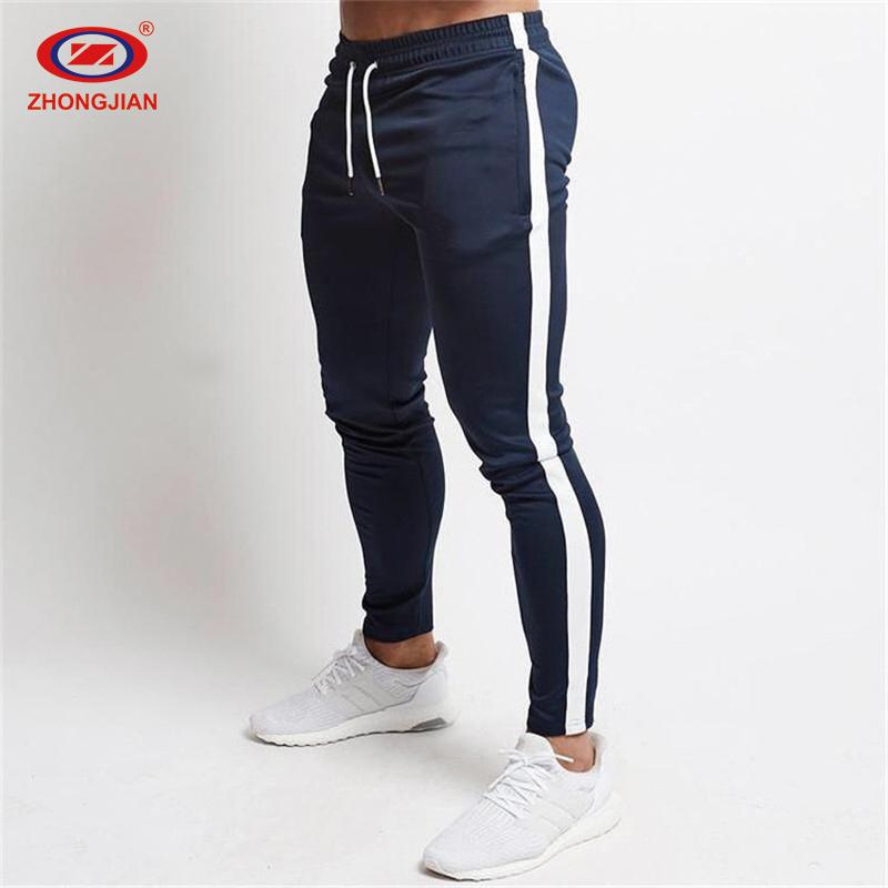 Custom Brand Mens Sports Jogger Compression Tranning Track Pants