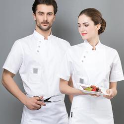 Высококачественная конкурентоспособная куртка шеф-повара с длинным рукавом и коротким рукавом