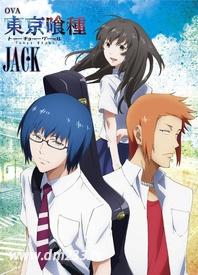 东京喰种 JACK
