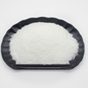 /product-detail/professional-manufacturers-9003-05-8-high-molecular-weight-polyacrylamide-apam-pam-1600155880941.html
