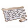 Золотая клавиатура Mouse_5