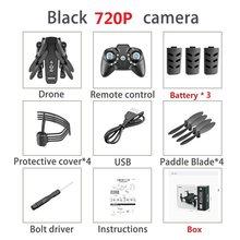 KK8 складной мини Дрон RC FPV Квадрокоптер HD камера Wifi FPV Дрон селфи RC вертолет игрушки для мальчиков и девочек(Китай)