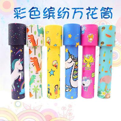 Youki Cheap Rotatable paper kaleidoscope