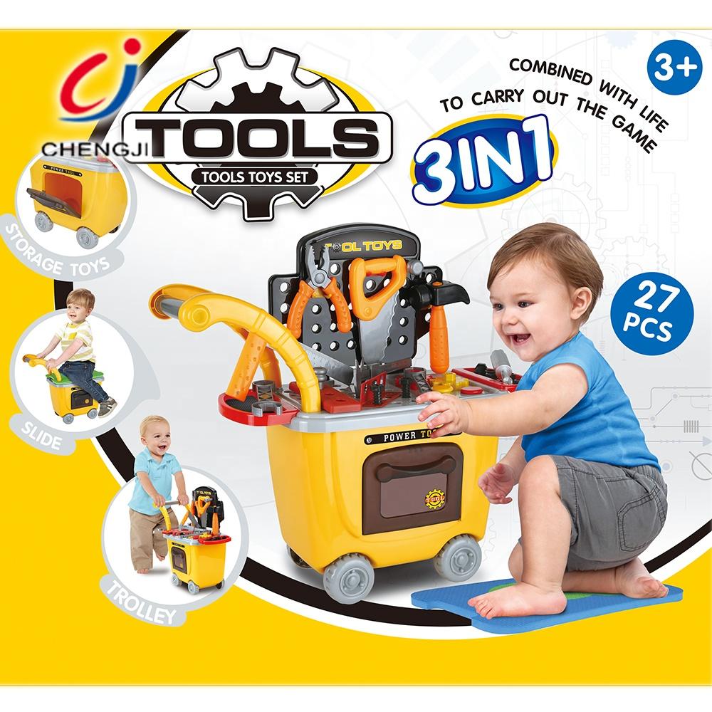 Детский набор для ремонта дома, многофункциональная игрушечная тележка