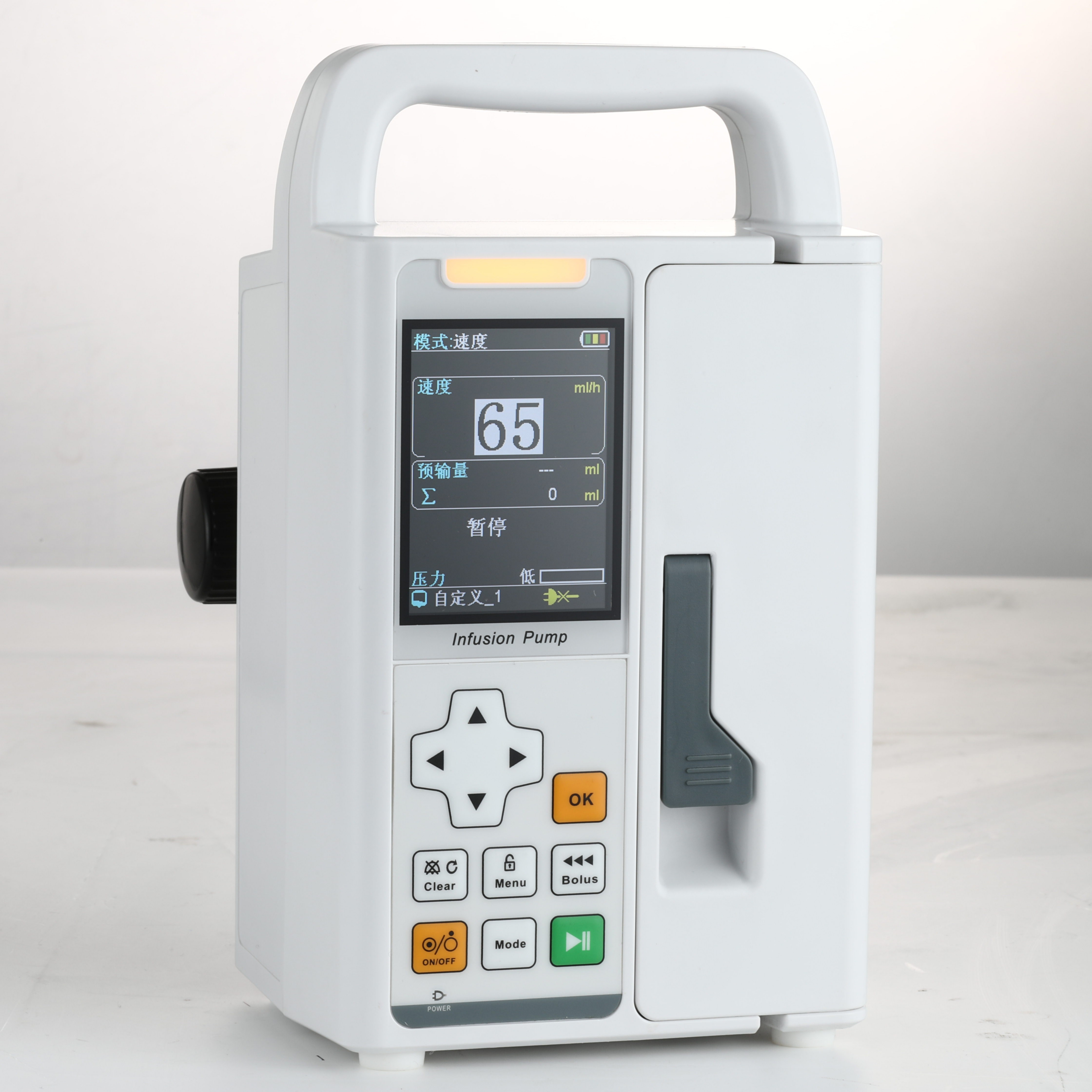 Factory price medical portable medical hospital icu infusion pump infusomat iv infusion system