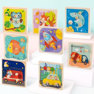 Kindergarten Puzzle Board 3D Heat Transfer Print Shapes Matching Cartoon Animals Hand Grab Wooden Puzzle