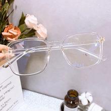 BCLEAR 2019, модные женские очки, оправа для мужчин, оправа для очков, Ретро стиль, Квадратные прозрачные линзы, очки, оптическая оправа для очков, ...(Китай)