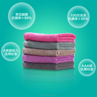 Towel Towel With Cotton Big Squares Washcloth