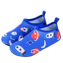 Детская пляжная обувь, детские мягкие комнатные тапочки, носки для плавания с трубкой, противоскользящие домашние тапочки для мальчиков и д...(Китай)