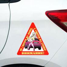 Модная наклейка с автомобилями сексуальная девушка Водонепроницаемая смешная автомобильная пленка ПВХ для авто продуктов автомобиля аксе...(Китай)