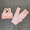 Short pink 2pcs