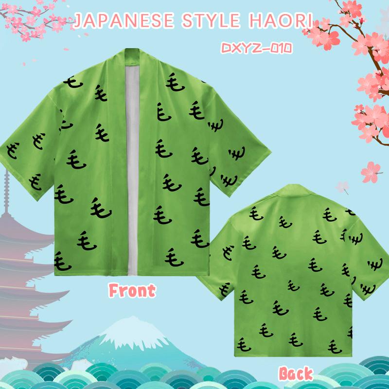 New arrival Heat Transfer Sublimation Anime Haori Kimono Cloth Costume Cosplay