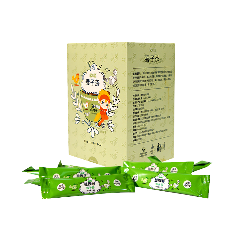 Abdominal distention and indigestion babies 22 bags herbal chinese tea - 4uTea | 4uTea.com