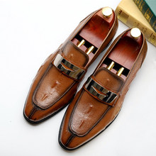 Мужская официальная обувь из натуральной кожи; Модельные туфли-оксфорды для мужчин; Свадебная деловая обувь для офиса; Мужская обувь без шн...(Китай)