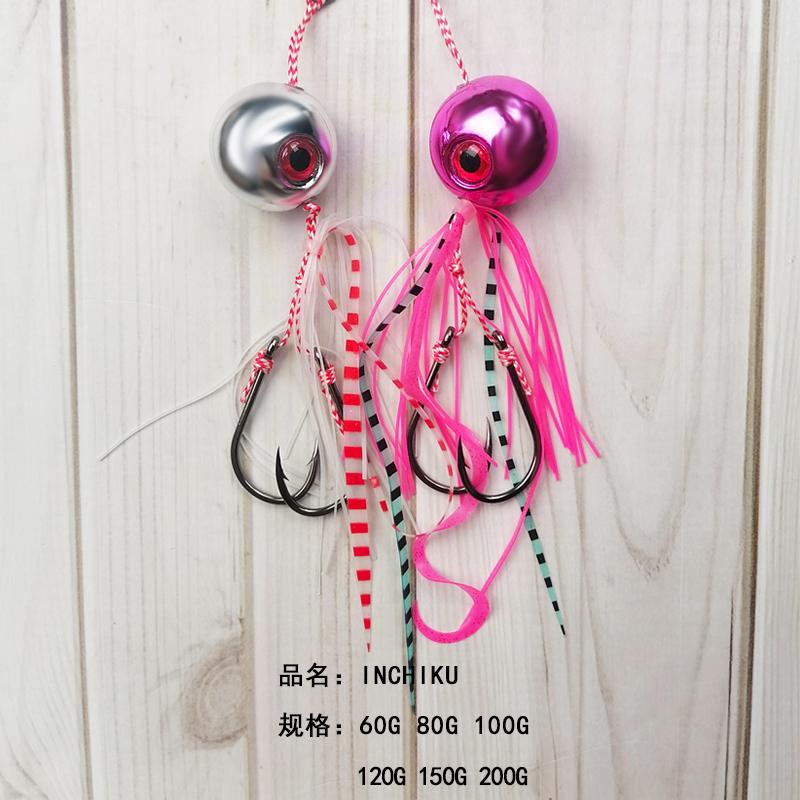 29A# 200G Inchiku Fishing Lure Kingfish Snapper Grouper Metal Jig Head Octopus Skirt Slow Jigging