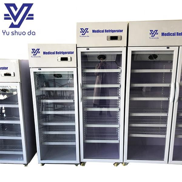 Медицинская аптека Yushuoda, холодильник для медицинской вакцины
