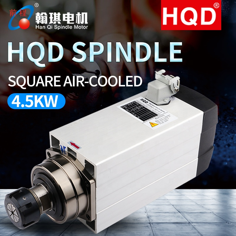HQD 4.5kw 220v 380v air cooling spindle motor for cnc wood machinery engraving milling cut hanqi mini spindle