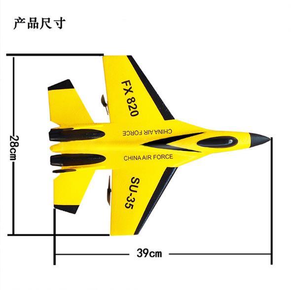 Пластиковая модель EPP радиоуправляемый самолет четырехканальный пульт дистанционного управления Электрический радиоуправляемый самолет 2,4g