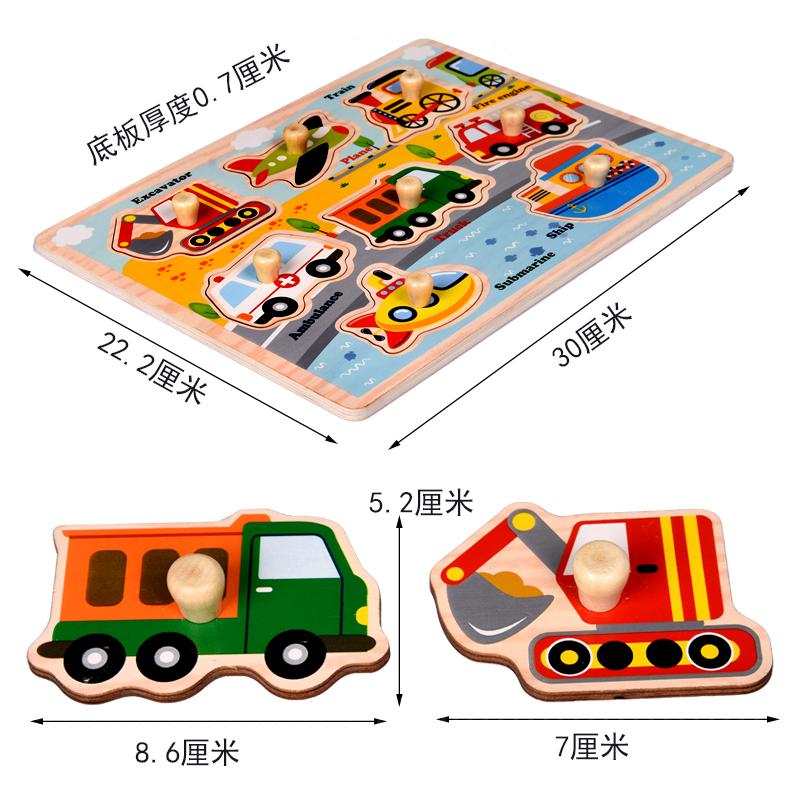 Деревянная головоломка-пазл, доска, игрушка, Когнитивная доска для захвата рук, Развивающие и Обучающие головоломки, игрушка для детей