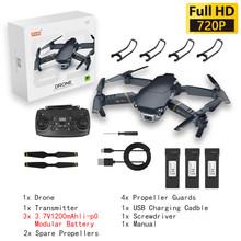 Игрушки для детей Дрон Квадрокоптер широкоугольный HD 1080P камера профессиональный Дрон камера GD89 Дрон VS E58 wifi FPV детские игрушки дроны(Китай)