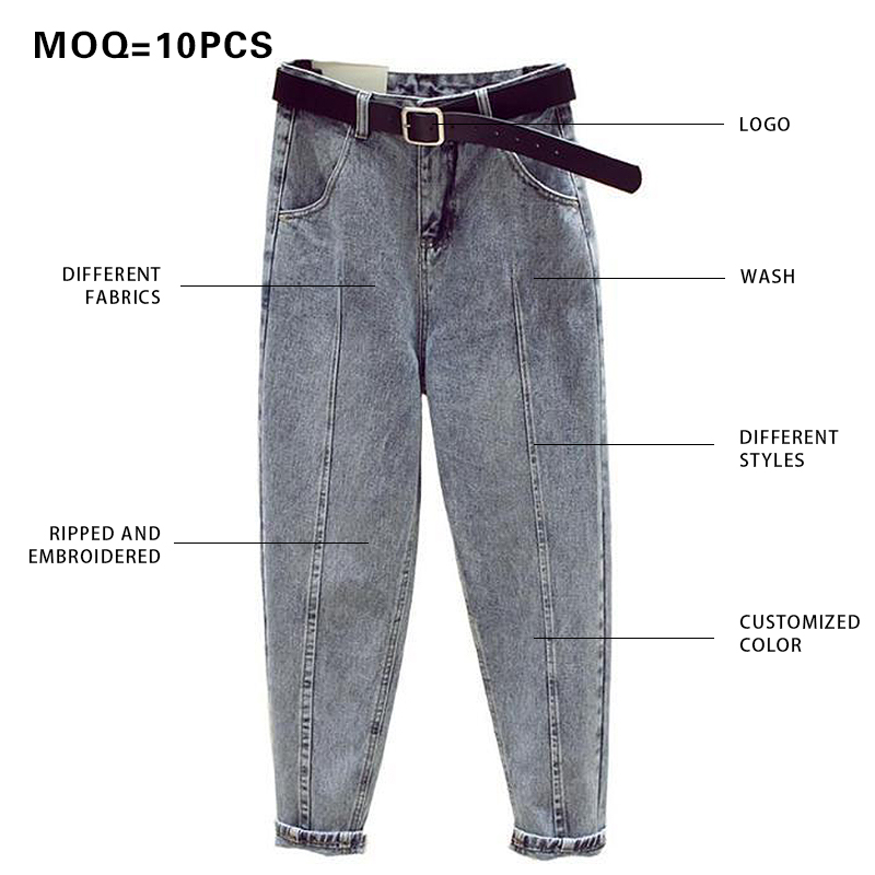 Women's plus size  summer ankle jeans korea style loose straight casual pants