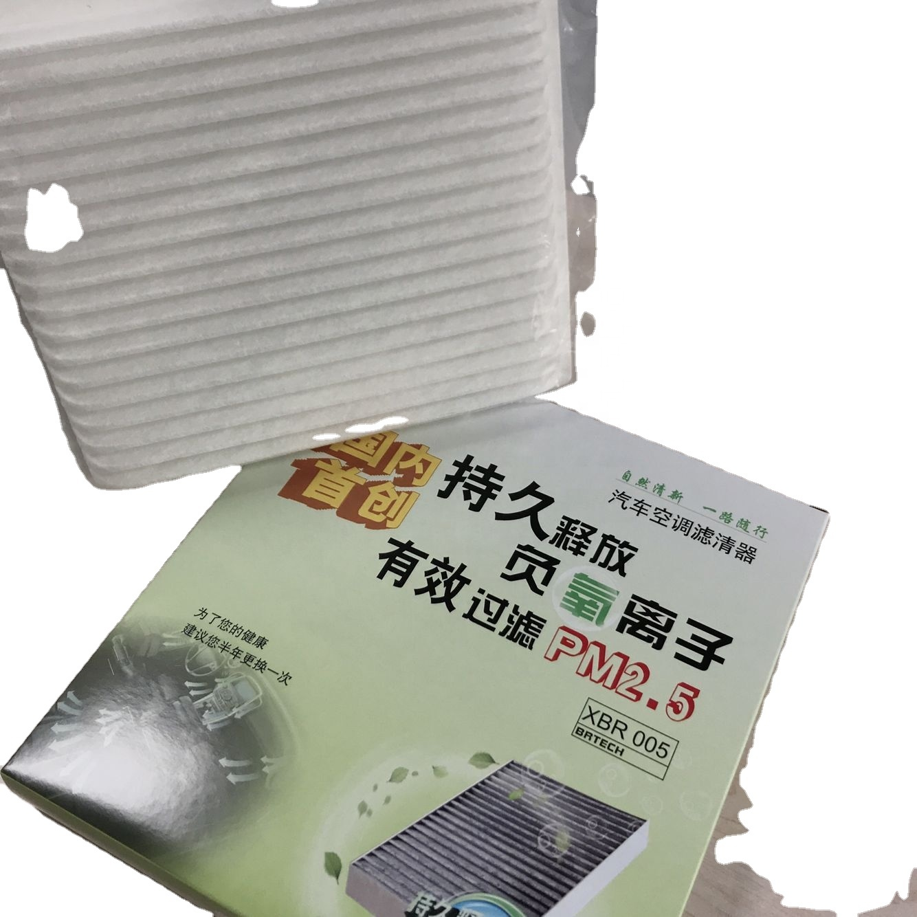Factory supply customized car air condition system filter for Toyota PRADO