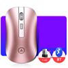 Pink+2.4G Wireless+BT