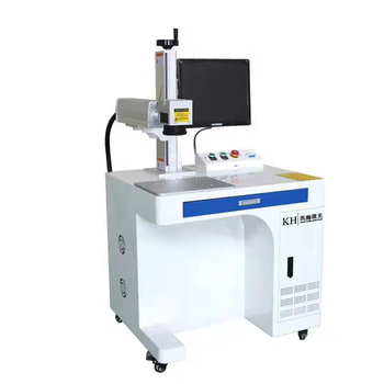 Steel/Titanium/Copper/Gold/Silver 20W Small Fiber Laser Marking Machine Closed Raymond