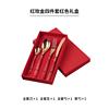 Red rose gold 4pcs gift box set