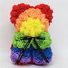 25cm rainbow