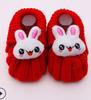 Red Rbbit