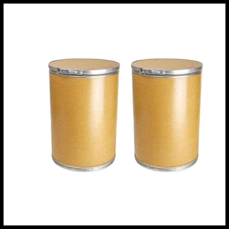 High quality castor oil hydrogenated peg-40 hydrogenated castor oil