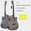 41 inch quality basswood guitar