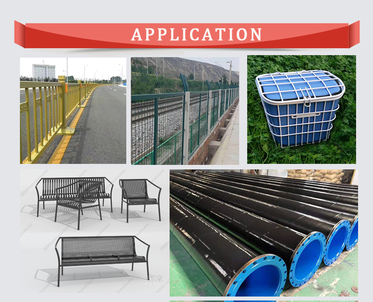 High quality polyethylene PE powder coating