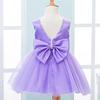 YS20210501-Purple