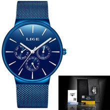 Женские сверхтонкие наручные часы из нержавеющей стали LIGE, роскошные повседневные кварцевые часы, Relogio Feminino, 2020(Китай)