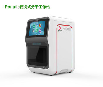 Fully Automatic POCT Portable iPonatic Real Time PCR System for Nucleic Acid Test Solution