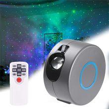 Проектор со звездой, 8 режимов, проектор Galaxy W/led Nebula Cloud Star Light, проектор для детей, детская спальня, детские подарки # G2(Китай)