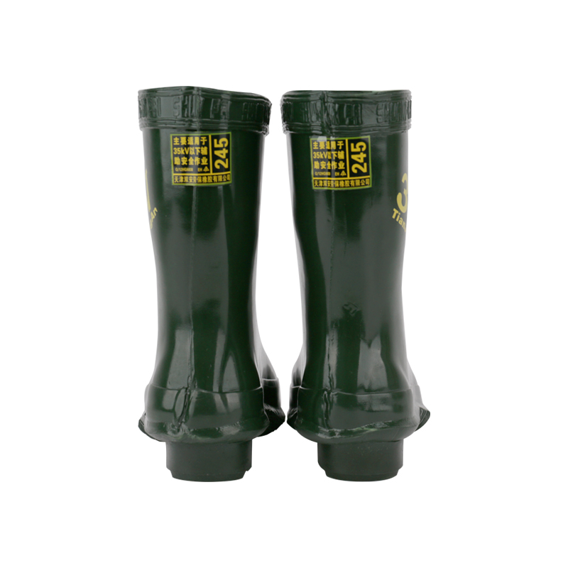 Professional durable 35KV High Voltage Insulating Rubber Safety Boots