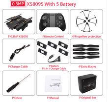 VISUO XS809S XS809HW складной селфи-Дрон с широким углом 0.3MP/2MP HD камера Квадрокоптер WiFi FPV RC вертолет мини-Дрон(Китай)