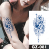 GZ081