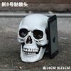 New Skull No. 8