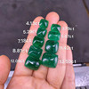 4.13ct natural vivid green emerald loose gemstone