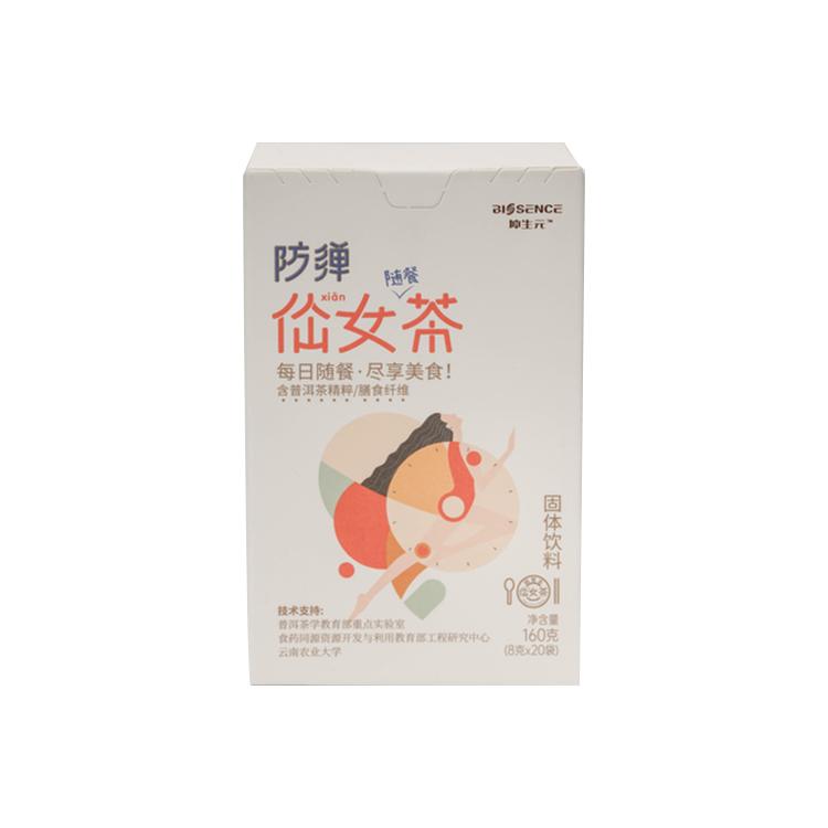 Herbal Weight Loss 14 Day China Slim Tea Extra Strength - 4uTea | 4uTea.com