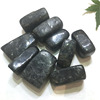Сажи камня (для детей в возрасте от 2 до 4 см)