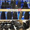 Factory Price $38