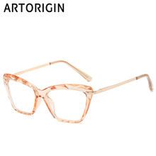 Шикарные очки в форме бабочки для женщин прозрачные очки женские оптические пластиковые рамки Модный подарок 2020(Китай)
