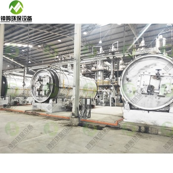 Used Engine Oil Recycling and Filtering Machine