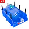 X6 BLUE